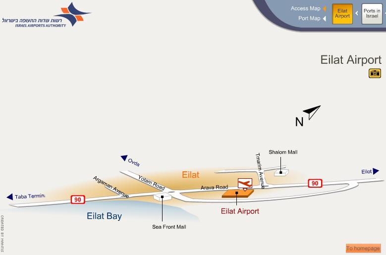 Схема аэропорта Eilat