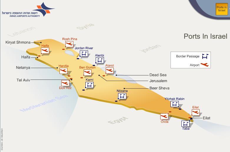 Аэропорт Тель-Авива Ben Gurion